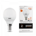 Лампа Elementary светодиодная шар 6W 2700K E14 Gauss(60лн)