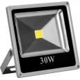 Прожектор квадратный 1LED/30W-белый 220V 4000K серый (IP65) 22*22.5*5.5мм LL-273