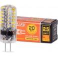 Лампа LED 25YJC-230-2.5G4 JC 2,5Вт 3000К G4