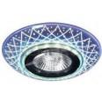 Точечный светильник 3D-DLL35GU5.3-RD