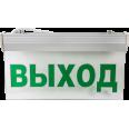 Светильник подвесной аккумуляторный светодиодный СДСО-089 `ВЫХОД` 1,5часа 220 IP20