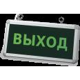Светильник светодиодный аварийный СДБО-215 `ВЫХОД` 1,5 часа NI-CD AC/DC