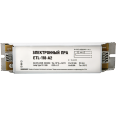 ЭПРА для люминесцентных ламп ETL-118-А2 1х18Вт Т8/G13