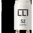 Стартер S2 4-22W 110-240В LLT