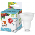 Лампа LED-JCDRC 7.5W/4000K 220В GU10 600 Лм ASD
