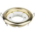 Светильник встраиваемый GX53R-standard металл под лампу GX53 220В золото IN HOME