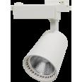 Светильник светодиодный трековый TR-01 24Вт 220В 4000К 2160Лм 92x112x148мм белый IP40 LLT