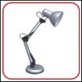 Светильник настольный под лампу СНО-15С на основании 60Вт E27 СЕРЕБРО (коробка) IN HOME
