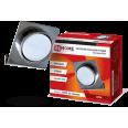 Светильник накладной угловой GX53S-AC-standard металл под лампу GX53 230B хром IN HOME