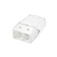 Строительно-монтажная клемма СМК 772-202 (4штук/упаковка) IN HOME
