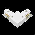 Коннектор шинопровода угловой AC-1W-TL белый серии TOP-LINE IN HOME