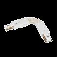 Коннектор шинопровода гибкий FC-1W-TL белый серии TOP-LINE IN HOME