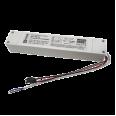 Блок аварийного питания БАП-10W-90 90мин для панелей сд LPU-02-EMERGENCY IN HOME