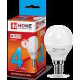Лампа светодиодная LED-ШАР-VC 4Вт 230В Е14 4000К 360Лм IN HOME