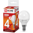 Лампа светодиодная LED-ШАР-VC 4Вт 230В Е14 6500К 360Лм IN HOME