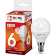 Лампа светодиодная LED-ШАР-VC 6Вт 230В Е14 6500К 540Лм IN HOME