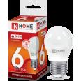 Лампа светодиодная LED-ШАР-VC 6Вт 230В Е27 6500К 540Лм IN HOME