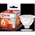 Лампа светодиодная LED-JCDR-VC 6Вт 230В GU5.3 6500К 525Лм IN HOME