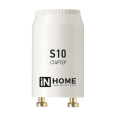 Стартер S10 4-65W 220-240В IN HOME