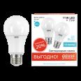 Лампа Gauss LED Elementary A60 11W E27 4100K (2 лампы в упаковке)