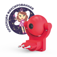 Светильник розеточный с фиксированной проекцией и датчиком освещённости, 0,5W, розовый 1/100