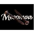 Саморез для выключателя/изолятора, цвет - красная бронза, ТМ `МЕЗОНИНЪ`, (40шт/уп)