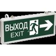 Светильник аварийный на светодиодах, 1,5ч., 3Вт, двустор., ВЫХОД-EXIT стрелка/фигура