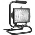 Прожектор переносной галогенный 500 Вт черный
