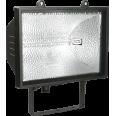 Прожектор галогенный 1500 Вт белый