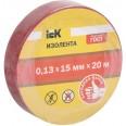 Изолента 0,13х15 мм красная 20 метров IEK