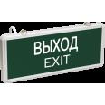 Светильник аварийный на светодиодах, 1,5ч., 3Вт, одностор., ВЫХОД-EXIT