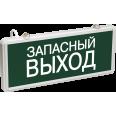 Светильник аварийный на светодиодах, 1,5ч., 3Вт, одностор., Запасный выход