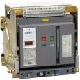 Воздушный автоматический выключатель NA1-3200-2500М/3P выдвиж.AC220В (CHINT)