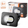 Светодиодный прожектор WFL-20W/05s, 5500K, 20Вт, IP65, датчик движения