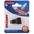 Переходник аудио (гнездо HDMI - штекер mini HDMI), (1шт.) REXANT