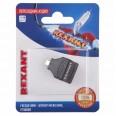 Переходник аудио (гнездо HDMI - штекер micro HDMI), угловой, (1шт.) REXANT