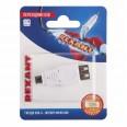 Переходник USB REXANT, гнездо USB-A - штекер micro USB, 1 шт.