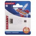 Переходник USB REXANT, гнездо USB-A - штекер mini USB, 1 шт.