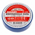 Изолента ПВХ REXANT 15 мм х 10 м, синяя, упаковка 10 роликов