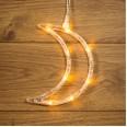 Фигура светодиодная `Месяц` на присоске с подвесом, цвет ТЕПЛЫЙ БЕЛЫЙ