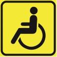 Наклейка автомобильная `Инвалид ` 150*150 мм