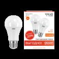 Лампа Gauss LED Elementary A60 14W E27 2700K (2 лампы в упаковке)