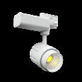 Cветильник LED `ВАРТОН` трек TT-Basic 198x119x95mm 30W 4000K угол 36 градусов белый