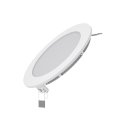 Встраиваемый светильник Gauss ультратонкий круглый IP20 9W, 145х22,d130, 4000K 660лм 1/20