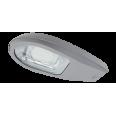Светильник ул. ДКУ венчающий/консольный с прозр. рассеив-м cветодиод. (LED) 70Вт IP65 алюминий Jazzway