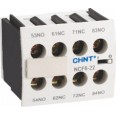 Доп.контакты 2НЗ для контактора NC6 (CHINT)